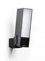 NETATMO - Presence - Udendørs Kamera m. LED